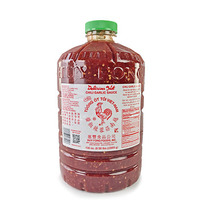 Chili Garlic Sauce (del. Hot)